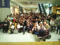 大沢樹生 公式ブログ/インストアライヴ♪楽しく終了♪♪ 画像1