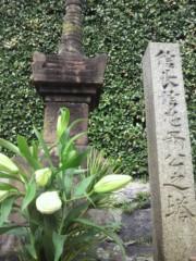 大沢樹生 公式ブログ/2010-10-16 21:58:58 画像1