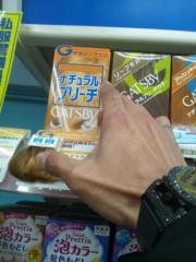 大沢樹生 公式ブログ/さてぇ!? 画像2