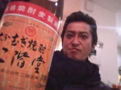 大沢樹生 公式ブログ/こんばんにぃ!! 画像1