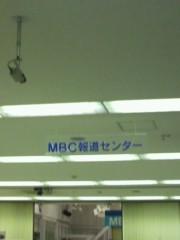大沢樹生 公式ブログ/ちょこっと♪ 画像2