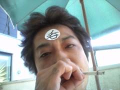 大沢樹生 公式ブログ/ちぃーす♪ 画像1