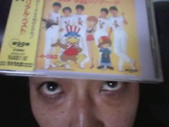 大沢樹生 公式ブログ/プウゥ 画像1