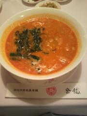 大沢樹生 公式ブログ/<(__; )>フゥ 画像1