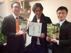 大沢樹生 公式ブログ/任命☆やまなし大使 画像3