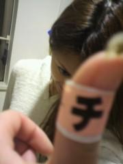 大沢樹生 公式ブログ/こんばんみぃ☆ 画像2