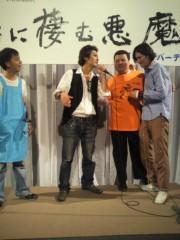 大沢樹生 公式ブログ/グッバイ影山弁護士 画像2