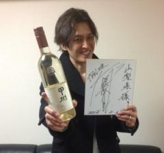 大沢樹生 公式ブログ/任命☆やまなし大使 画像2