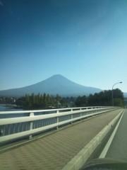 大沢樹生 公式ブログ/富士山パワー☆☆☆ 画像1