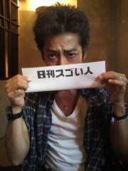 大沢樹生 公式ブログ/どもっ!! 画像1