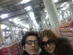 大沢樹生 公式ブログ/コットコへGO!! 画像1