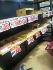 大沢樹生 公式ブログ/都内のスーパーの現状。 画像1