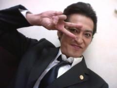 大沢樹生 公式ブログ/イケてます☆ 画像1