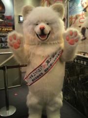 大沢樹生 公式ブログ/『わさお』舞台挨拶終了☆ 画像3