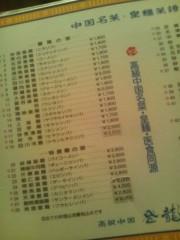 大沢樹生 公式ブログ/たまにの贅沢ランチ♪ 画像2