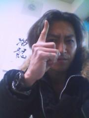 大沢樹生 公式ブログ/2012年始動でっす!! 画像1