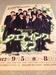 大沢樹生 公式ブログ/Hi ♪♪♪ 画像1