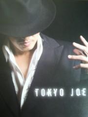 大沢樹生 公式ブログ/ファンの皆様へ 画像1