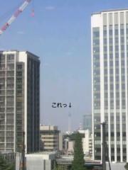 大沢樹生 公式ブログ/茶呑み中 (-_-) 画像2