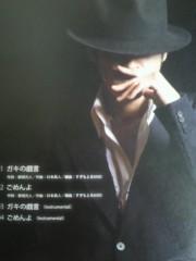 大沢樹生 公式ブログ/ファンの皆様へ 画像2