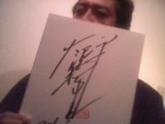 大沢樹生 公式ブログ/2010-10-11 19:55:58 画像1