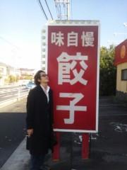 大沢樹生 公式ブログ/Hi( ̄∇ ̄*)ゞ 画像2