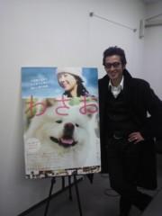 大沢樹生 公式ブログ/『わさお』舞台挨拶終了☆ 画像1