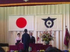 大沢樹生 公式ブログ/卒業式(涙) 画像1