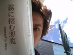 大沢樹生 公式ブログ/晴れました♪ 画像1