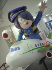 大沢樹生 公式ブログ/ヤバ!ヤバッ!!( ・・;) 画像2