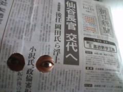 大沢樹生 公式ブログ/Hi♪ 画像1