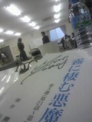 大沢樹生 公式ブログ/本日は雨& リハーサル 画像1