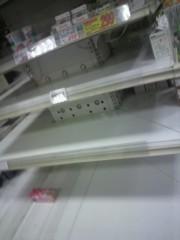 大沢樹生 公式ブログ/都内のスーパーの現状。 画像3