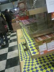大沢樹生 公式ブログ/都内のスーパーの現状。 画像2