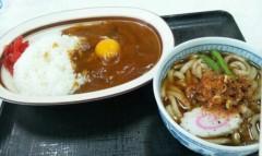 大沢樹生 公式ブログ/カレーに生卵… 画像1