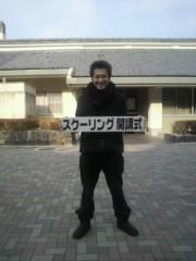 大沢樹生 公式ブログ/スクーリング終了☆ 画像1