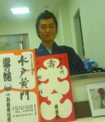 大沢樹生 公式ブログ/大阪 新歌舞伎座 本日 千秋楽☆ 画像1