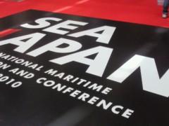 卜部和泉 公式ブログ/SEA JAPAN★ 画像1
