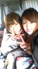 卜部和泉 公式ブログ/ドキドキ☆ 画像1