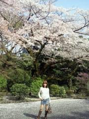 卜部和泉 公式ブログ/東京都庭園美術館� 画像1