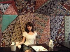 卜部和泉 公式ブログ/東京都庭園美術館� 画像3