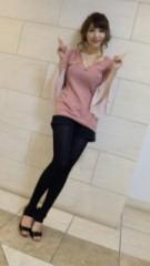 森下悠里 公式ブログ/本日の私服 画像1