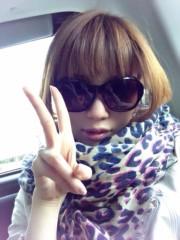 森下悠里 公式ブログ/大阪 画像1