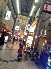 森下悠里 公式ブログ/日本全国U+1F495 画像2