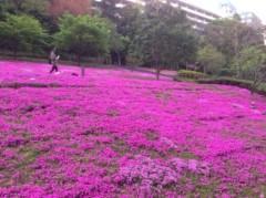 森下悠里 公式ブログ/お散歩日和 画像3