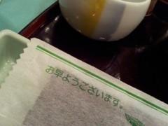 松田まどか 公式ブログ/おはよよう!! 笑 画像1
