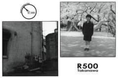石井正則(アリtoキリギリス) 公式ブログ/雨 画像2