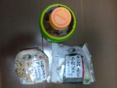 石井正則(アリtoキリギリス) 公式ブログ/焼 画像1