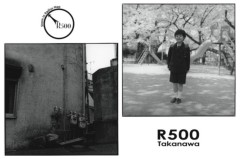 石井正則(アリtoキリギリス) 公式ブログ/街 画像2