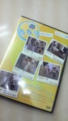 窪田将治 公式ブログ/「ちちり」ですよ。 画像1